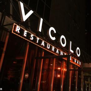 Restaurant Vicolo Montréal, Centre-Ville