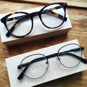 Acheter ses lunettes en ligne, comment on fait  - Blog And The City b5baa61911cf