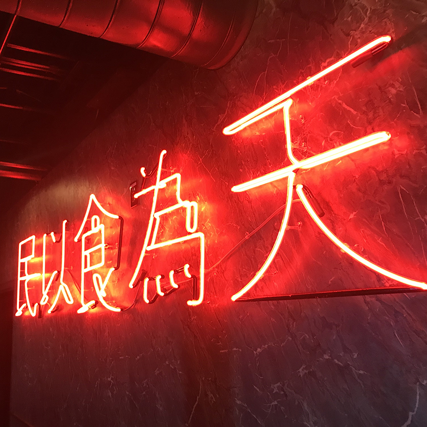 restaurant Miss Wong
