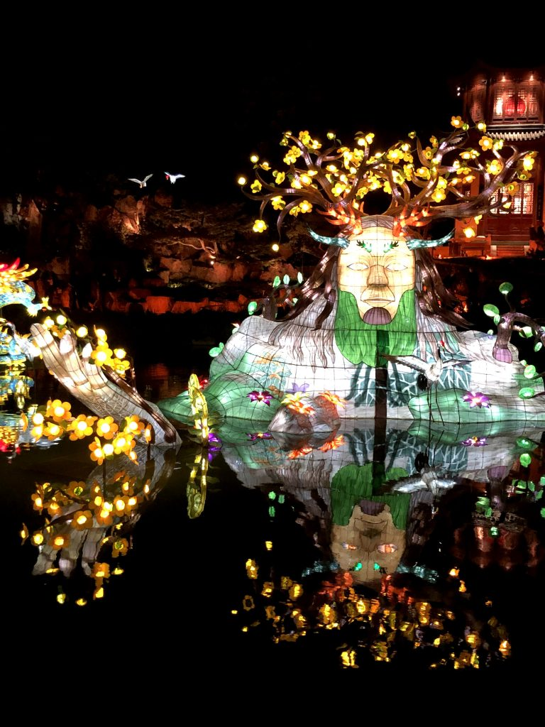 Jardin de Chine - Pangu